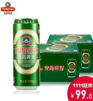 青岛啤酒经典啤酒500ml×12听×2箱