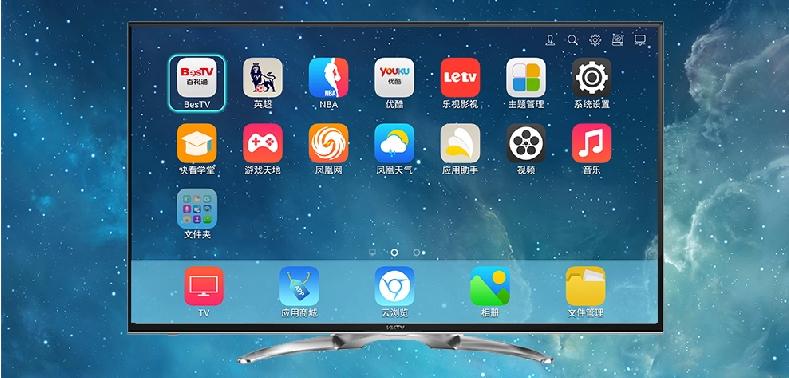 预售:康佳 led49k70a kktv 49寸led液晶电视