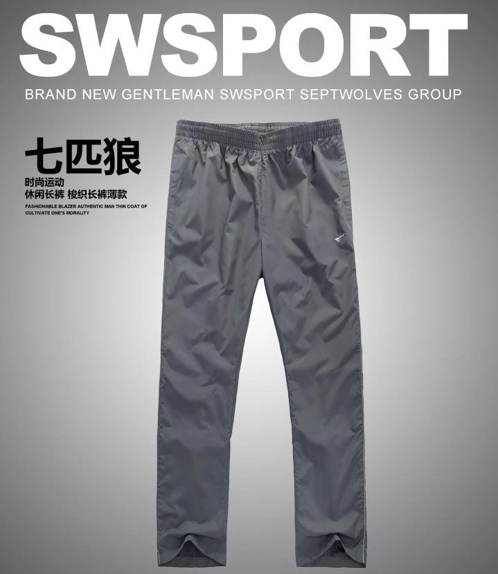 简单改裤腰的方法图解