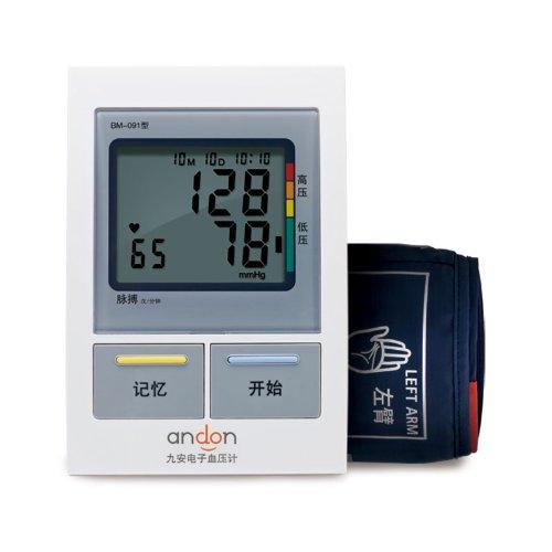 九安电子血压计上臂式 bm-091