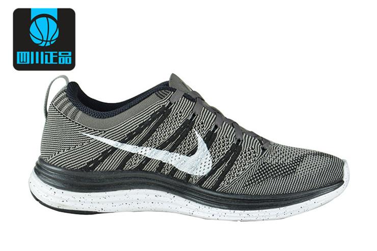鞋 鞋子 运动鞋 740_493
