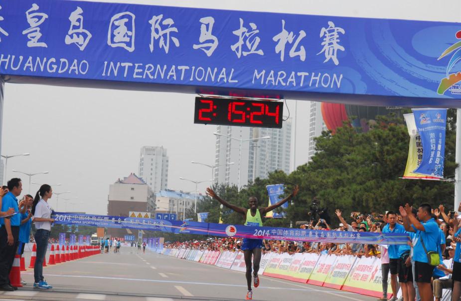 2014秦皇岛国际马拉松瓜瓦坎夺冠!