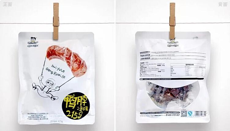 包装 包装设计 购物纸袋 纸袋 752_430