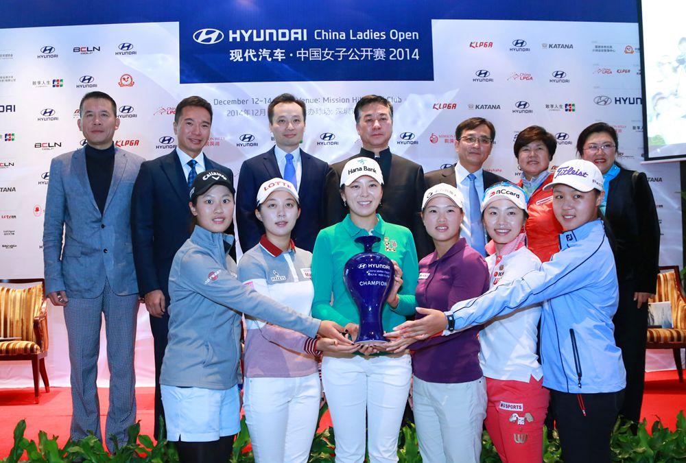 今年是历经八年的中国女子公开赛首次在世界第一大