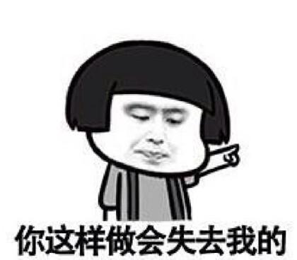 冯潇霆致黄博文公开信:你啥时才能给我助攻