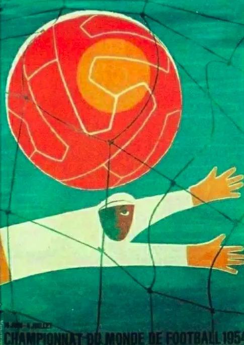 从21届世界杯的海报与足球外形设计看世界杯精神