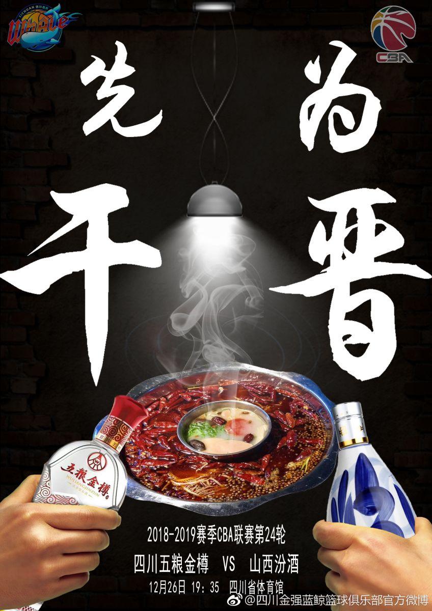 通过海报的文案和内容我们不得不感叹中华文字的博大精深,这不仅仅是