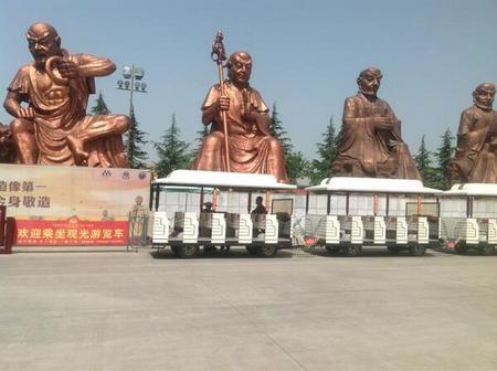 不一样的佛教境界