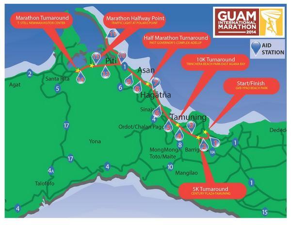 2014关岛国际马拉松大赛开始报名
