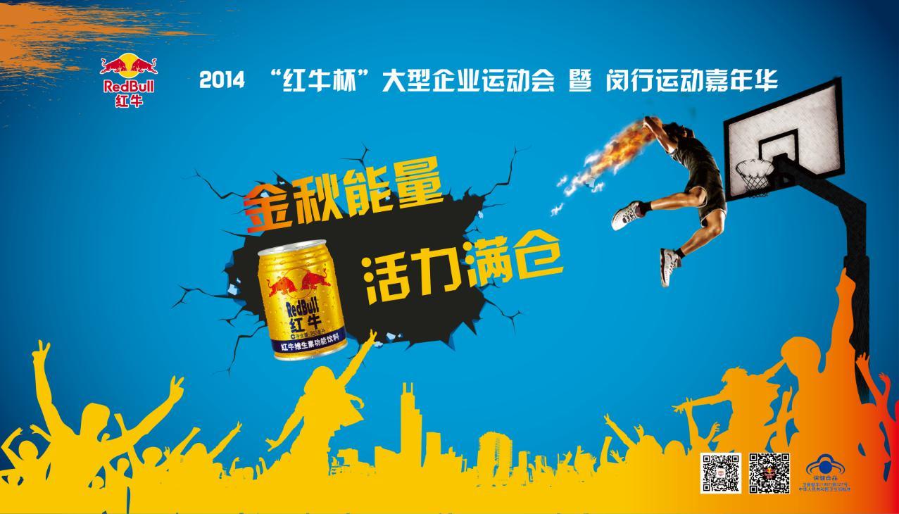 上海大型企业_