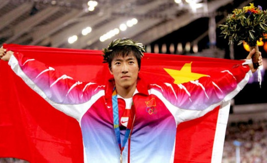飞人刘翔宣布退役:我的跑道我的栏