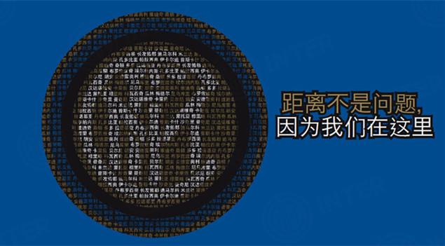 国米公布来华25名球员大名单_虎扑国际足球新