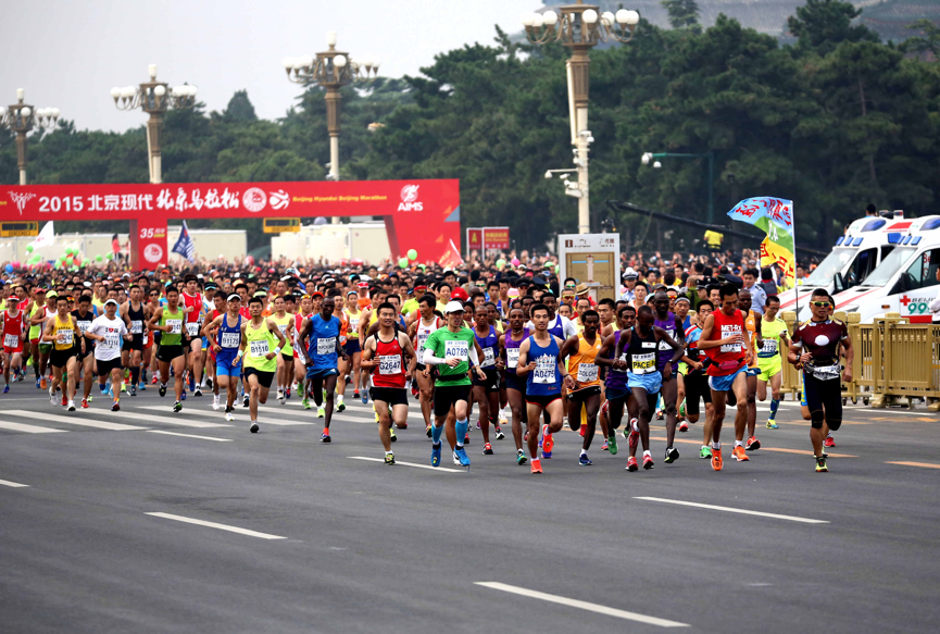 上海马拉松 西贝将健康进行到底