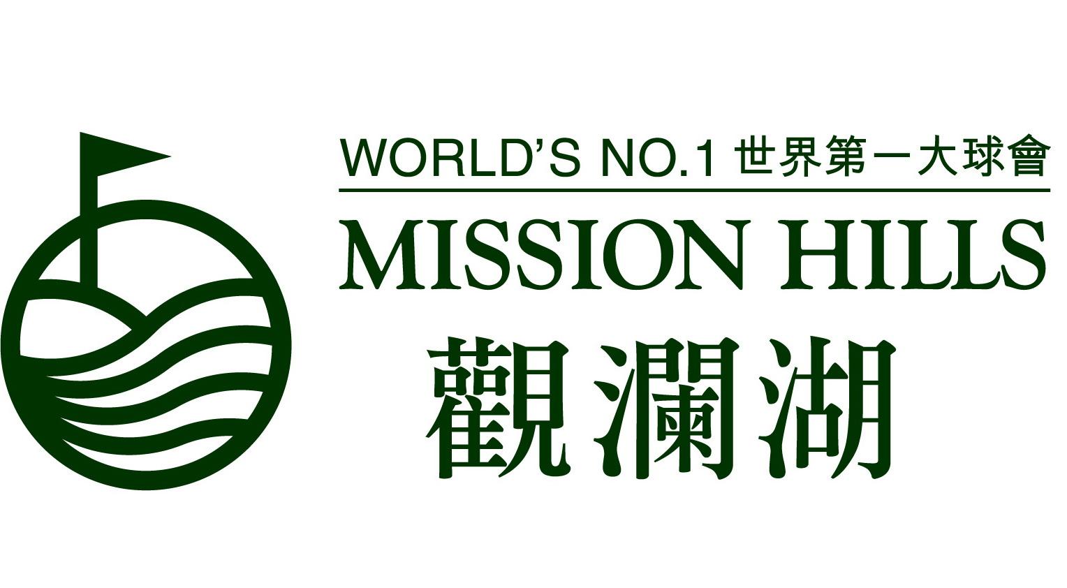 观澜高尔夫酒店logo