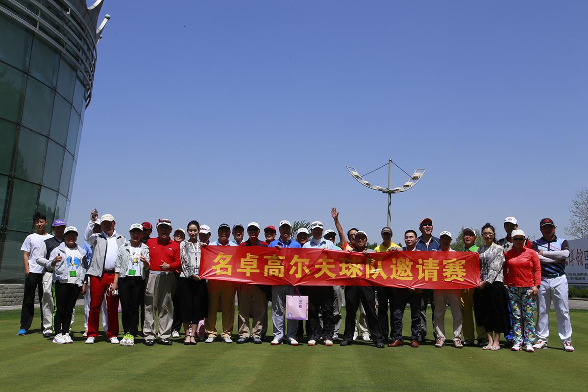 名卓高尔夫球队2016折叠赛_虎扑综合体育新闻2017奥迪a5后视镜怎么开杆图片