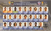 乌拉圭国家队大名单:苏亚雷斯卡瓦尼领衔