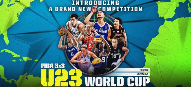 首届fiba3x3 u23世界杯将在西安举办