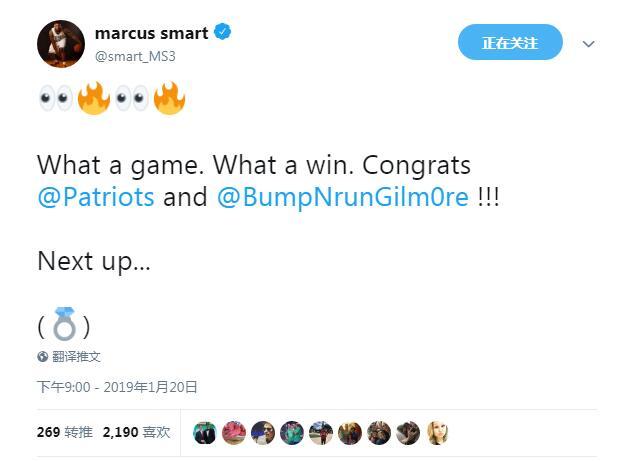 斯马特发推恭喜爱国者队:下一站,超级碗冠军?
