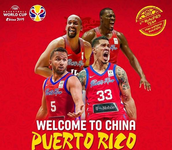 巴里亚庆祝波多黎各闯入2019年男篮世界杯