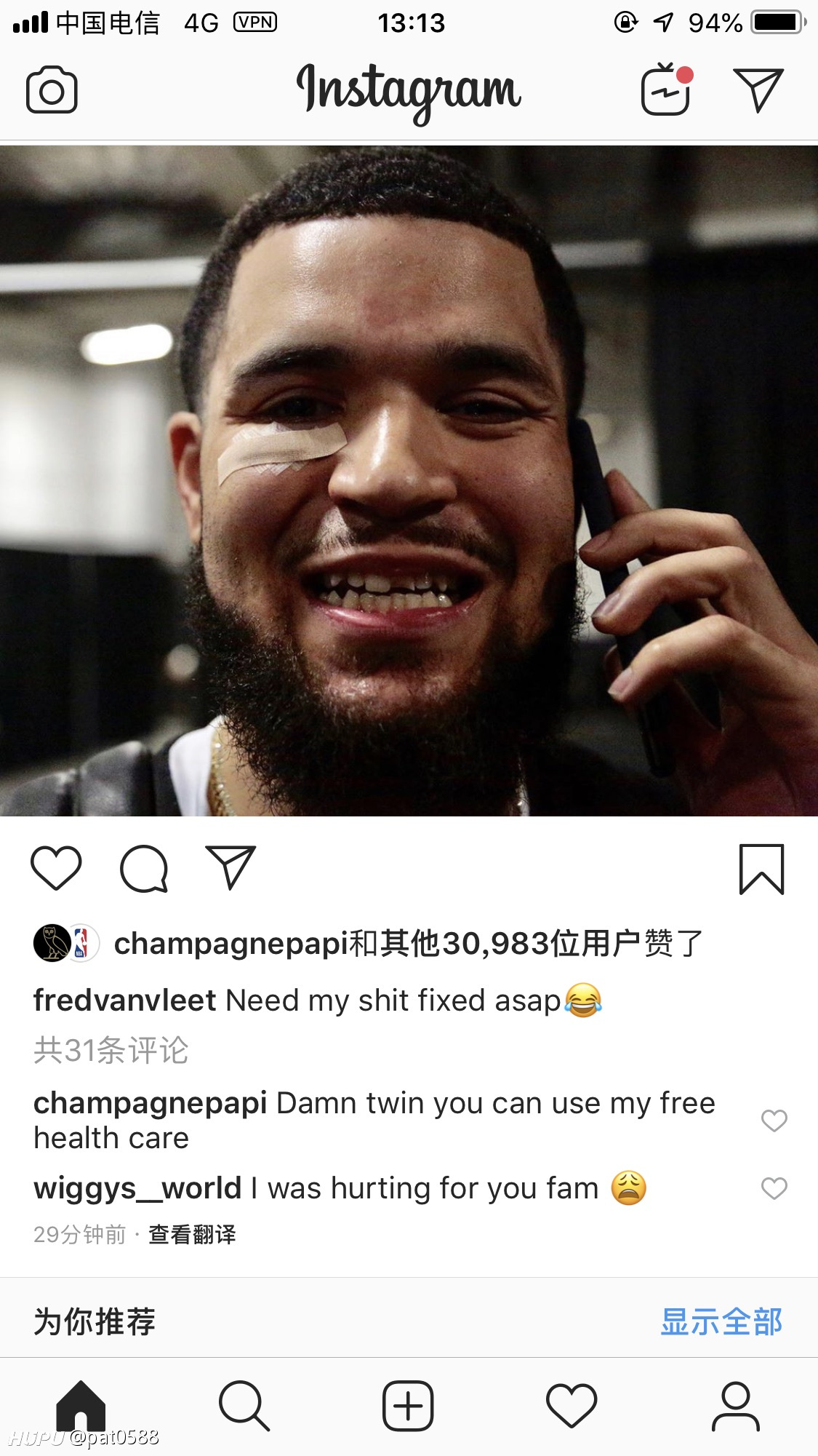 范弗利特晒掉牙图,Drake:你可以用我免费的医疗保险