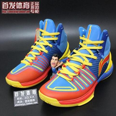 李宁 男子篮球鞋