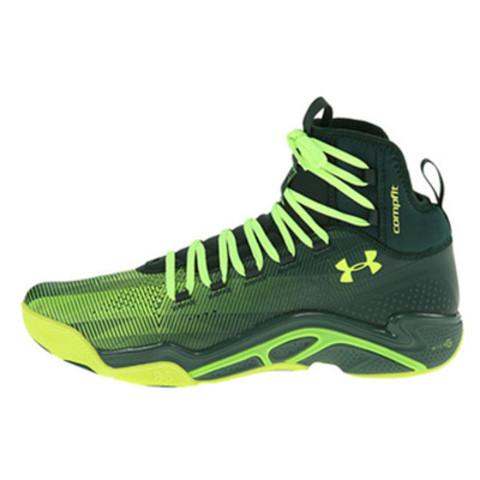 安德玛 ua micro g pro 篮球鞋