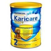 karicare奶粉怎么样