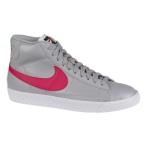 Nike Blazer Mid 狼灰/红树莓色/活力蓝/电黄