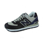 New Balance ML574UKR 蓝色/咖啡色