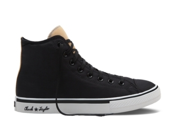 Converse Chuck Taylor All Star Re-Form 都市摩登