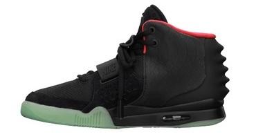 Nike Air Yeezy 2 狼灰
