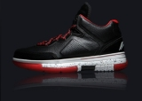 "Way of Wade ""Announcement"""