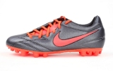 Nike T90 Shoot IV AG