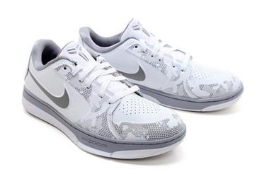 Nike Zoom KB 24
