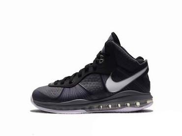 Nike LeBron 8 V2 3M
