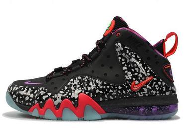 Nike Barkley Posite Max