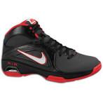 Nike Air Visi Pro III