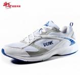 匹克PEAK竞速系列竞速跑鞋