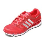 adidas Climacool Ride