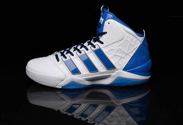adidas adiPower Howard 2