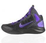 Nike Zoom Hyperenforcer