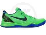 Nike Kobe VIII System Elite