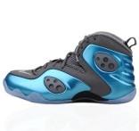 Nike Zoom Rookie