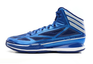 adidas Crazy Light 3