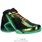 Nike Air Hyperflight