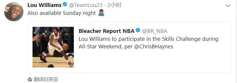 金沙娱乐官方下载:路易斯将参加全明星技巧挑战赛:我周日晚也有空