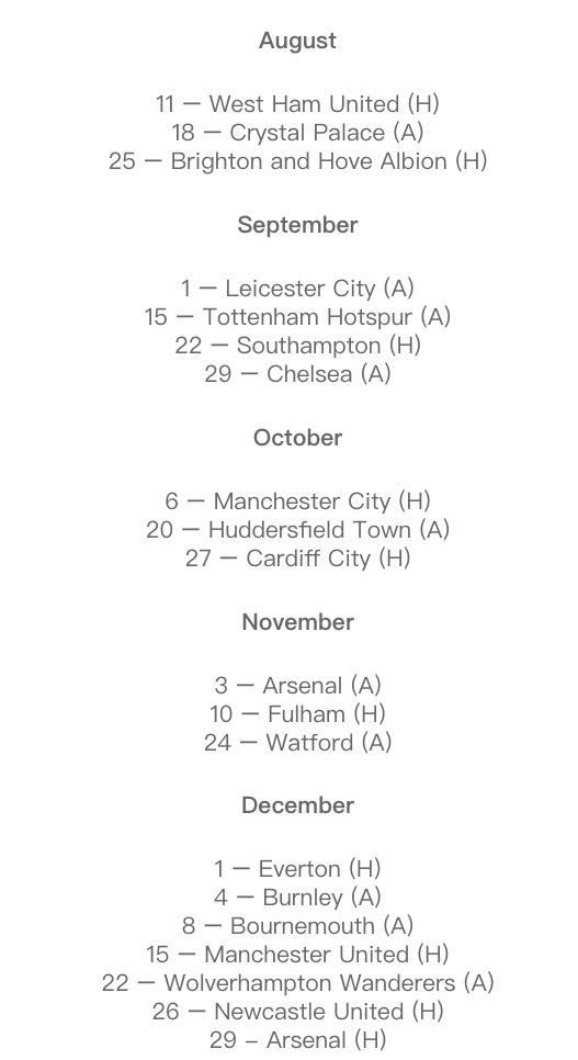 利物浦2018\/19赛季赛程公布:9月10月连战热刺