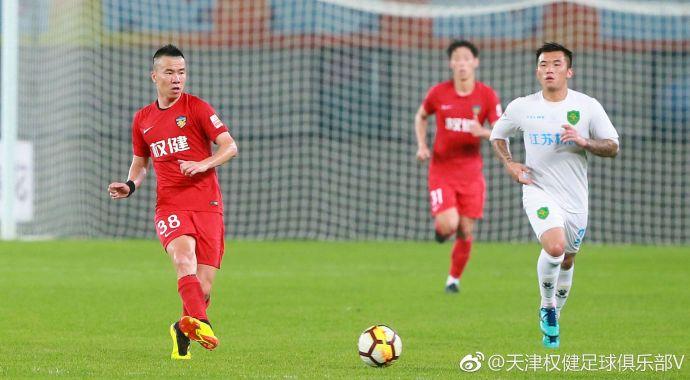 聚体网:苏缘杰、裴帅破门,权健2-1中乙盐城