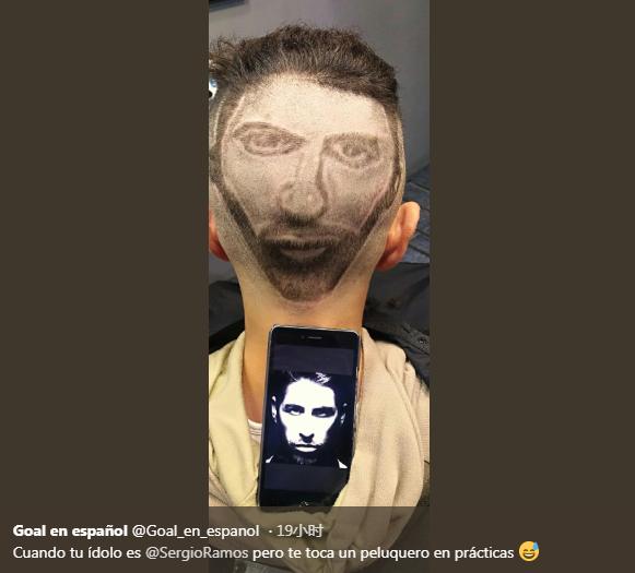 Tony老师的错!一球迷做毁拉莫斯形象发型遭调侃