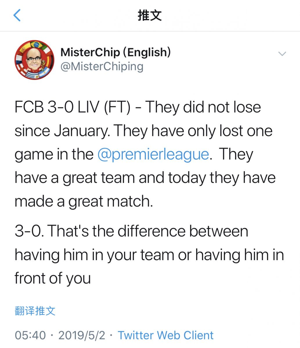 西甲数据帝:这就是当梅西队友和当梅西对手的差别